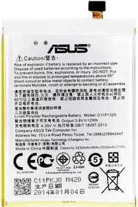 Asus Zenfone 6 (C11P1325) 3230mAh Li-polymer, оригинал