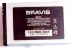 Bravis (Classic) 1450mAh Li-ion, оригинал