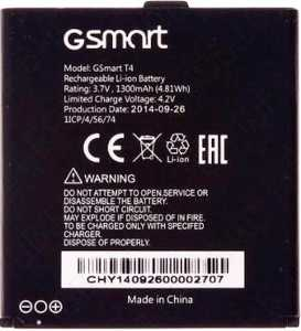 GSmart (T4) 1300mAh Li-ion, оригинал