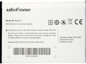 Ulefone (Be Touch 3) 2550mAh Li-polymer, оригинал
