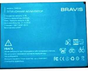 Bravis (OMEGA) 2000mAh li-ion, оригинал