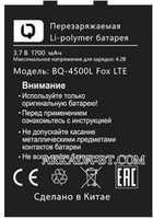 BQ (BQ-4500L) 1700mAh Li-polymer, оригинал