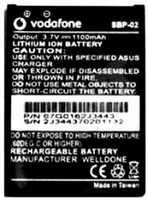 Asus (SBP-02) 1100mAh Li-ion, оригинал