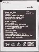 Bravis (A504 Trace) 2300mAh Li-ion, оригинал