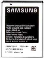 Samsung S5830 (EB494358VU) 1350mAh li-ion 5.0Wh оригинал