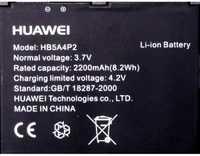 Huawei S7 (HB5A4P2) 2200mAh Li-ion, оригинал