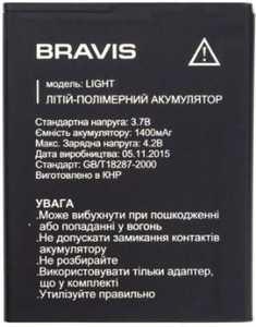 Bravis (LIGHT) 1400mAh Li-ion, оригинал