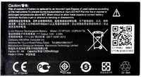 Asus PF400 (C11P1320) 1200mAh Li-Polymer, оригинал