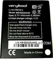 Verykool S4002 (W97602A4/A5) 1450mAh Li-ion, оригинал