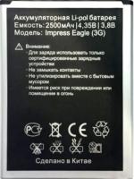 Vertex Impress (Eagle 3G) 2500mAh Li-polymer, оригинал