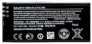Nokia Lumia 820 (BP-5T) 1650mAh Li-polymer 6.1Wh, оригинал