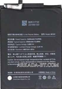 Smartisan (Nut Pro 2) 3500mAh Li-polymer, оригинал