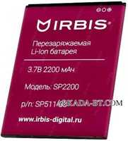 Irbis SP511 (SP2200) 2200mAh Li-polymer, оригинал