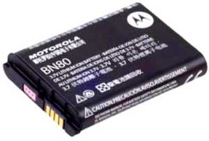 Motorola BN80 (SNN5851A) 1380mAh Li-ion, оригинал