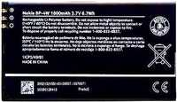 Nokia Lumia 810 (BP-4W) 1800mAh Li-Polymer 6.7Wh, оригинал