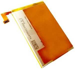 Sony Ericsson M35h (1272-2989) 2300mAh Li-polymer 8.6Wh, оригинал