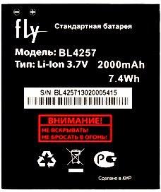 Fly IQ451 (BL4257) 2000mAh Li-ion, оригинал