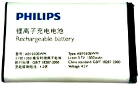Philips Xenium X312 (AB1050BWM) 1050mAh Li-ion, оригинал