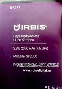 Irbis SP510 (SP2000) 2000mAh Li-ion, оригинал