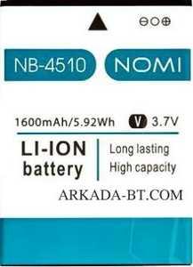 Nomi i4510 (NB-4510) 1600mAh Li-ion, оригинал