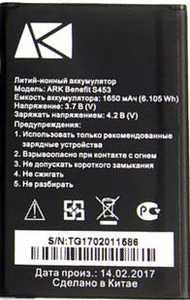 Ark (Benefit S453) 1650mAh Li-ion, оригинал