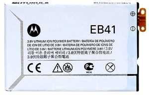 Motorola EB41 (SNN5905A) 1785mAh Li-Polymer, оригинал