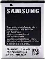 Samsung S5380 (EB454357VU) 1200mAh Li-ion 4.44Wh, оригинал