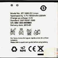 BQ (4.0) 1850mAh Li-ion, оригинал