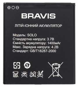 Bravis (SOLO) 1400mAh Li-ion, оригинал
