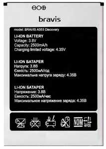 Bravis (A553 Discovery) 2500mAh Li-ion, оригинал