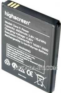 Highscreen (Zera S Power) 4000mAh Li-polymer, оригинал