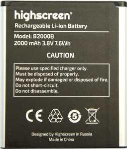 Highscreen (WinWin) 2000mAh Li-ion, оригинал