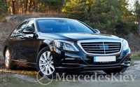 "Аренда ""Mersedes S-class W222 Long 4Matic"""