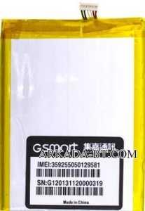 GSmart (Guru G1) 2500mAh Li-polymer, оригинал