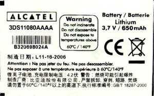 Alcatel OT C650 (3DS11080AAAA) 650mAh Li-ion 3.7V, оригинал
