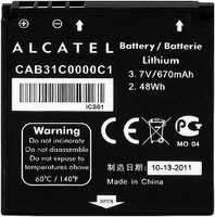 Alcatel OT 606 (CAB31C0000C1) 670mAh Li-ion, оригинал