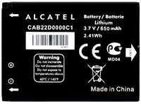 Alcatel OT 665 (CAB22D0000C1) 650mAh Li-ion, оригинал