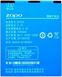 Zopo ZP900 (BT95S) 2300mAh Li-polymer, оригинал