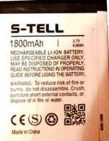 S-tell (M552) 1800mAh Li-ion, оригинал