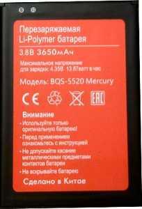 BQ (BQS-5520) 3650mAh Li-polymer, оригинал
