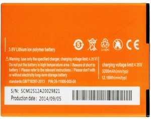 Elephone (P2000) 3200mAh Li-polymer, оригинал
