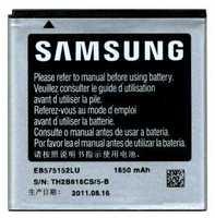 Samsung i9003 (EB575152LU) 1650mAh Li-ion 5.92Wh, оригинал