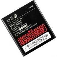Coolpad (CPLD-60H) 1700mAh Li-ion, оригинал