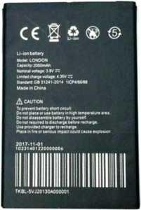 UMI (London) 2050mAh Li-ion, оригинал