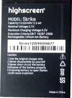 Highscreen (Strike) 1500mAh Li-ion, оригинал