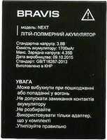Bravis (NEXT) 1700mAh Li-polymer, оригинал