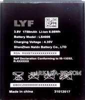 LYF Flame 7 (LS-4006) 1750mAh Li-ion, оригинал