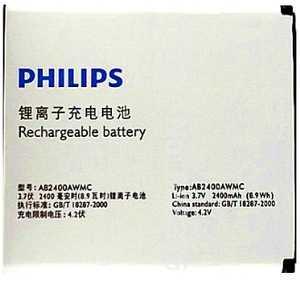 Philips Xenium W732 (AB2400AWMC) 2400mAh li-ion, оригинал