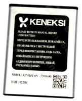 Keneksi Sigma (6S) 2200mAh Li-ion, оригинал