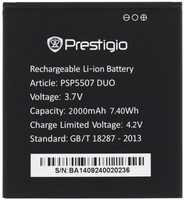 Prestigio 5507 (PSP5507DUO) 2000mAh Li-ion, оригинал